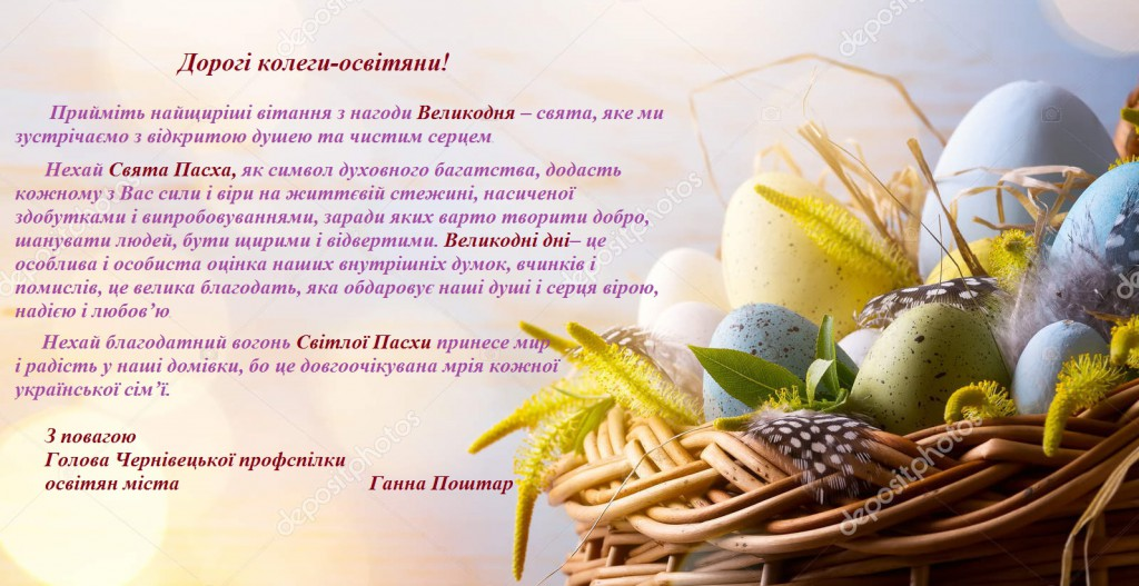 depositphotos_183011828-stock-photo-easter-background-with-easter-eggs