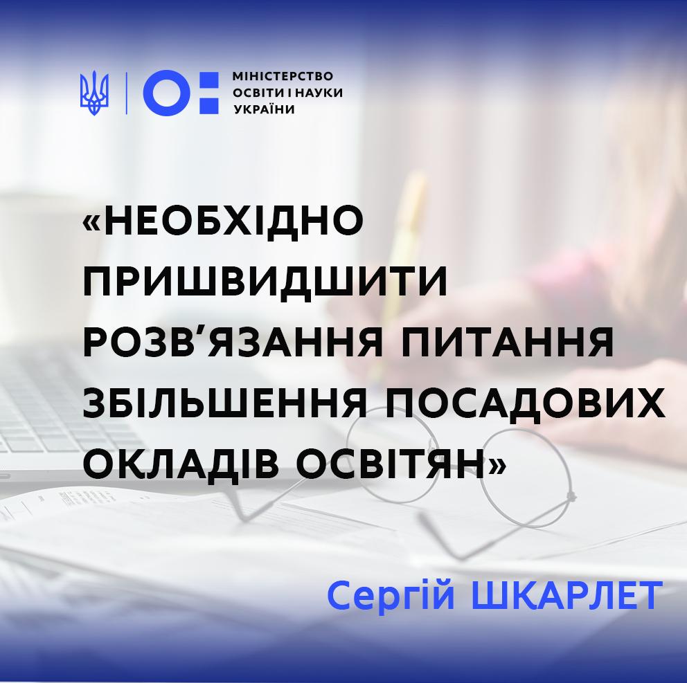 1610713149_60014b1b003fd993346647-1