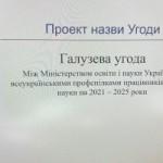 1614848538_spo-011-of-011